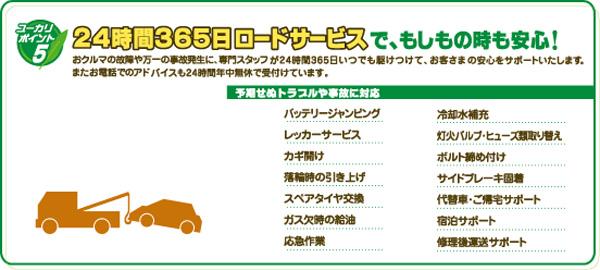 yuukari05.jpg